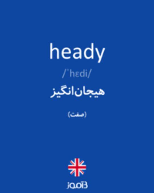 تصویر heady - دیکشنری انگلیسی بیاموز