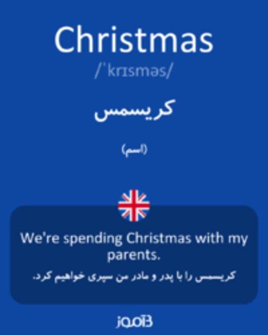 تصویر Christmas - دیکشنری انگلیسی بیاموز
