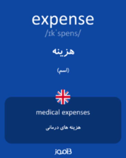 تصویر expense - دیکشنری انگلیسی بیاموز