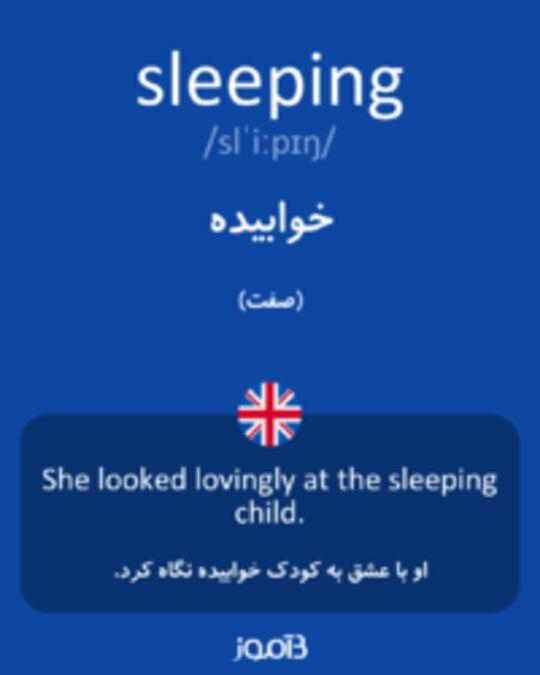 تصویر sleeping - دیکشنری انگلیسی بیاموز