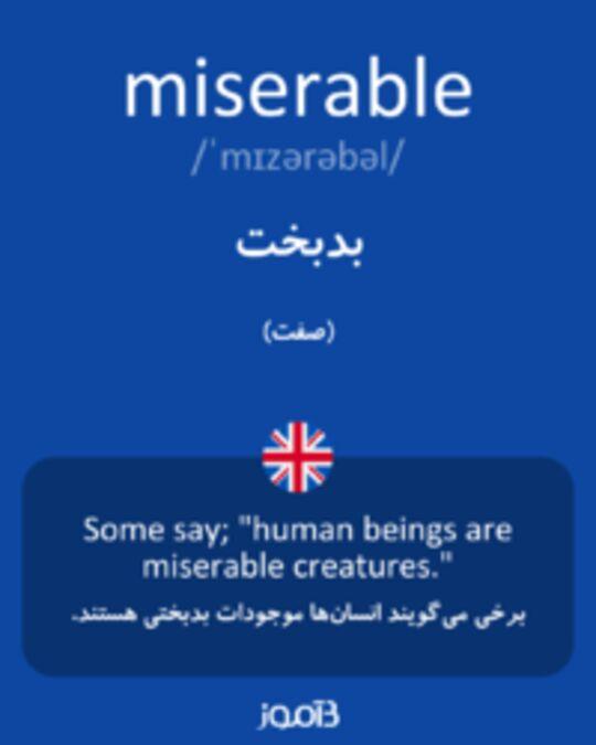 تصویر miserable - دیکشنری انگلیسی بیاموز