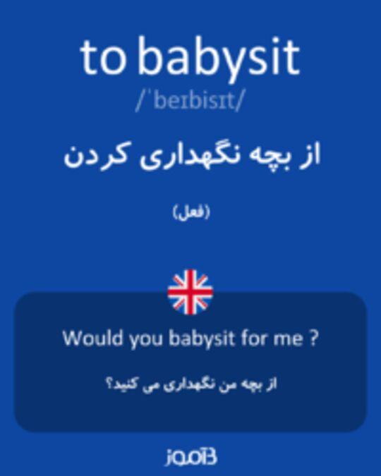 تصویر to babysit - دیکشنری انگلیسی بیاموز
