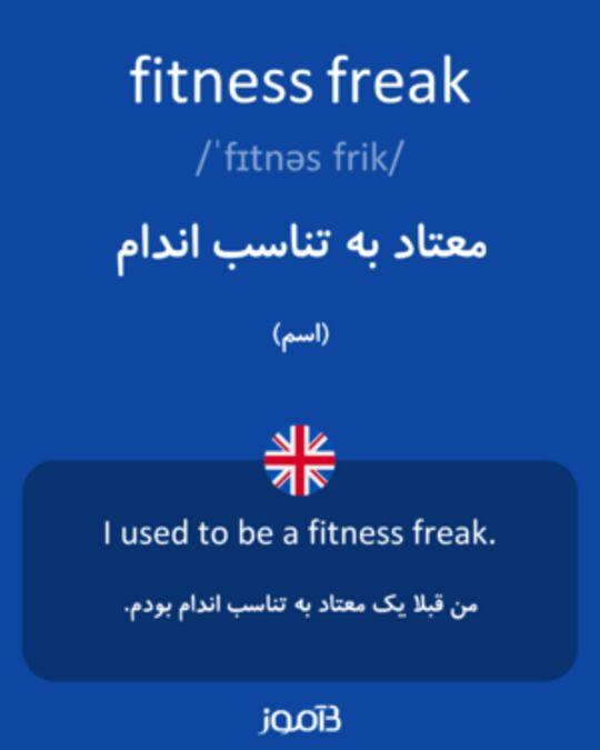 تصویر معنی و ترجمه لغت allow -     دیکشنری انگلیسی  به فارسی