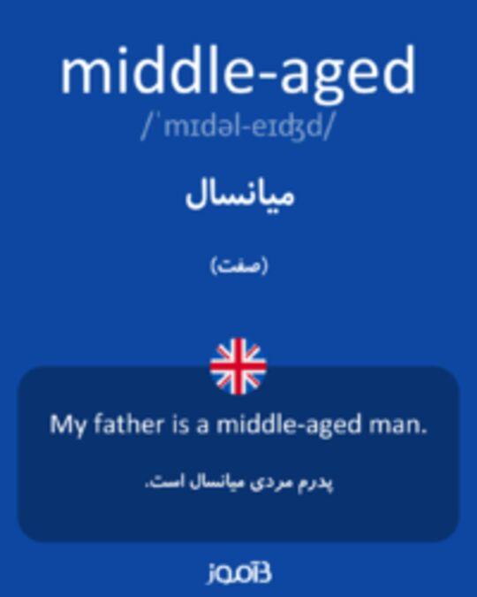 تصویر middle-aged - دیکشنری انگلیسی بیاموز