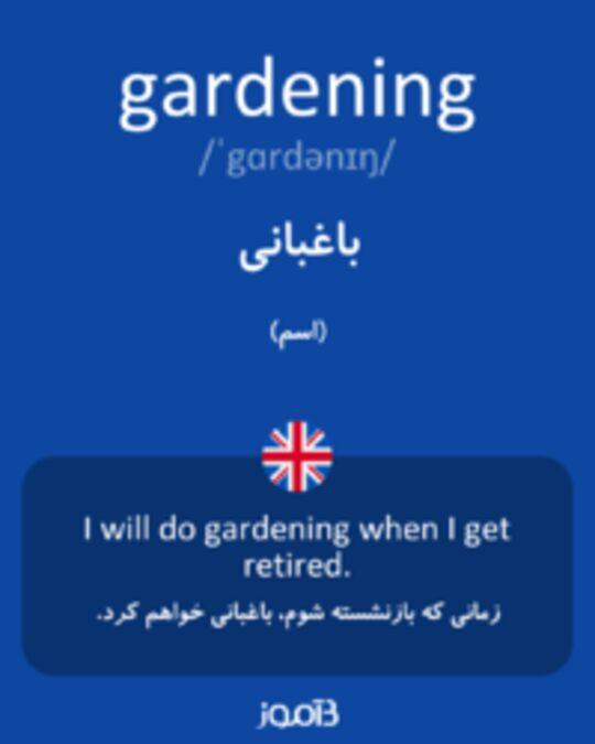 تصویر gardening - دیکشنری انگلیسی بیاموز