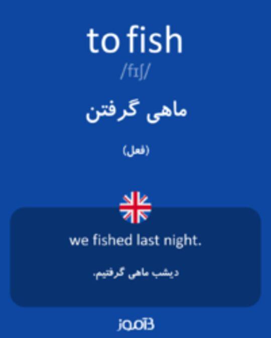 تصویر to fish - دیکشنری انگلیسی بیاموز