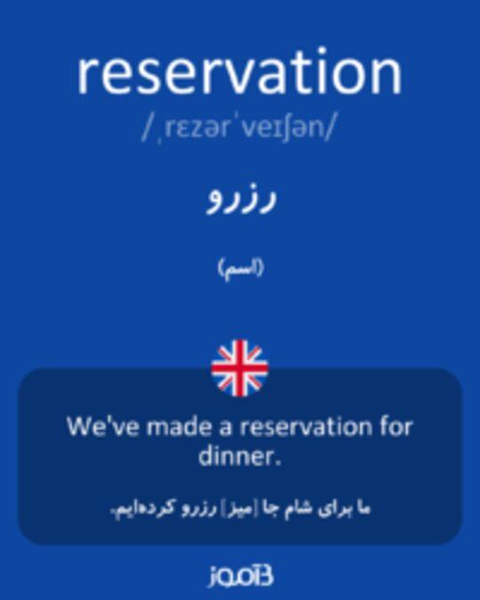 تصویر reservation - دیکشنری انگلیسی بیاموز