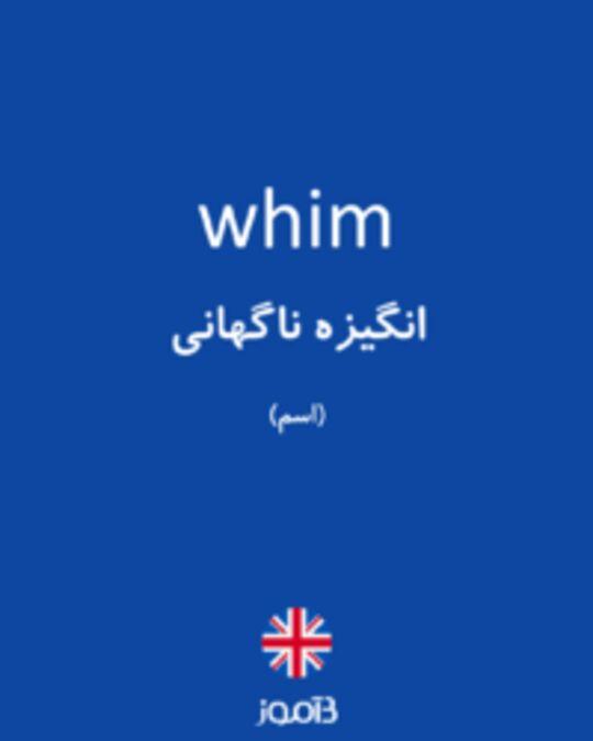 تصویر whim - دیکشنری انگلیسی بیاموز