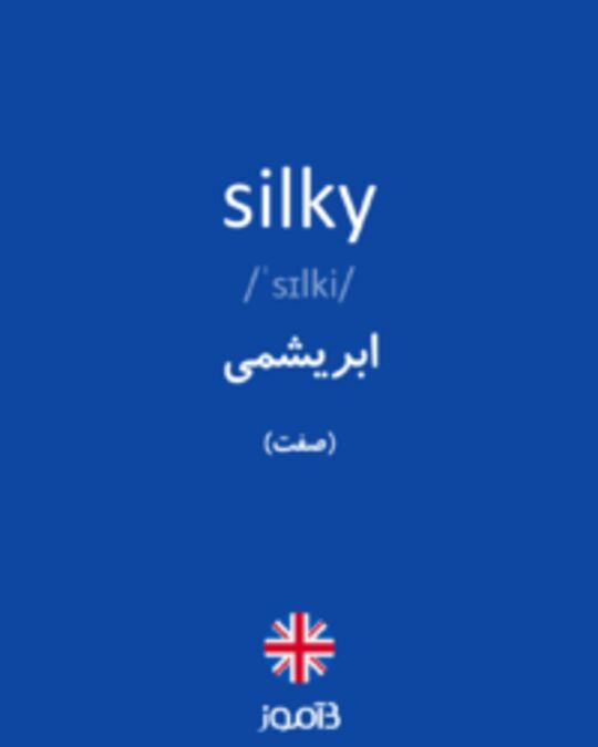 تصویر silky - دیکشنری انگلیسی بیاموز