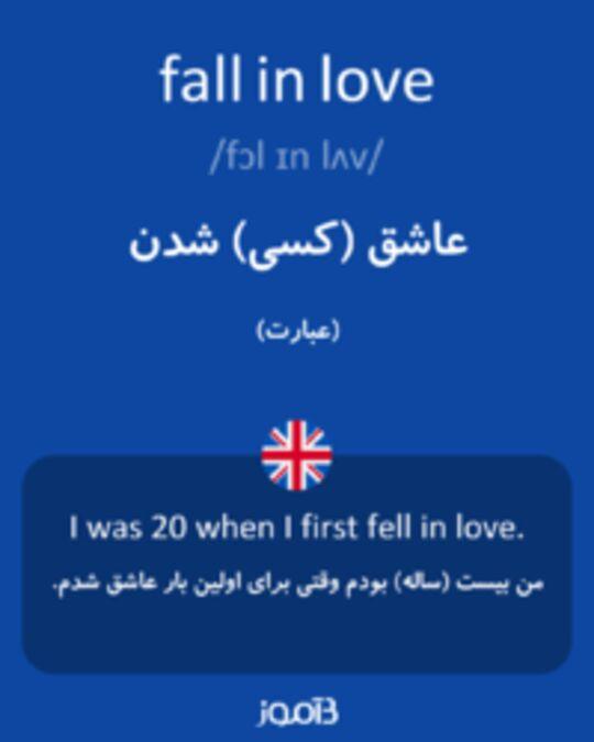 تصویر fall in love - دیکشنری انگلیسی بیاموز