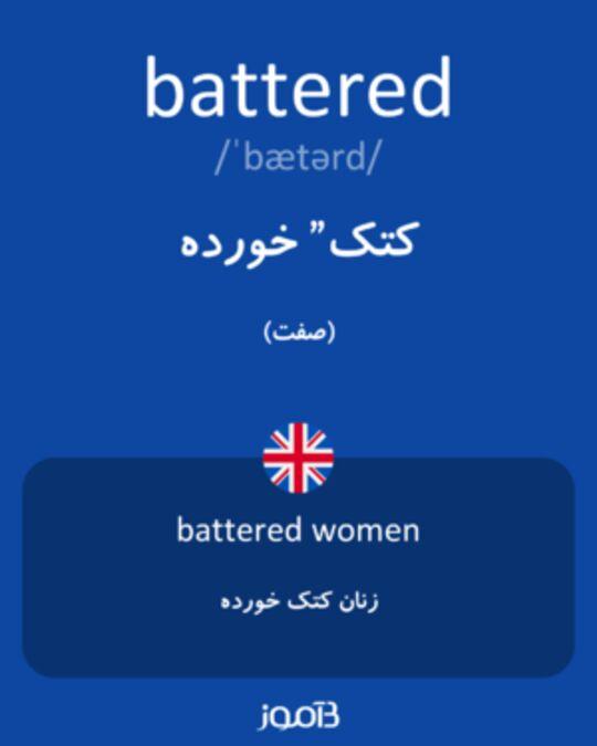 تصویر معنی و ترجمه لغت completely -