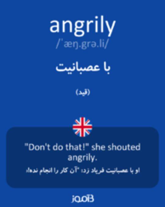 تصویر angrily - دیکشنری انگلیسی بیاموز