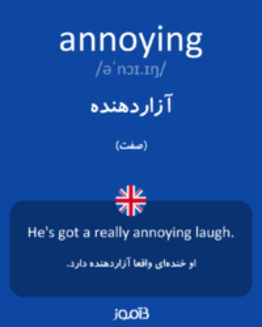 تصویر annoying - دیکشنری انگلیسی بیاموز