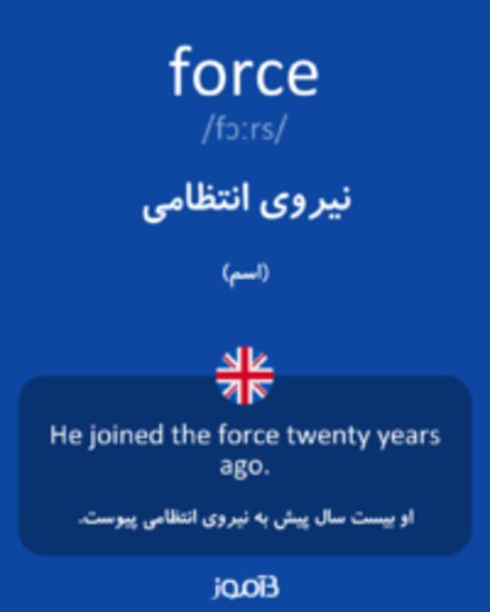 تصویر force - دیکشنری انگلیسی بیاموز