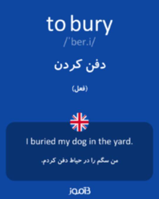تصویر to bury - دیکشنری انگلیسی بیاموز