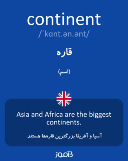 تصویر معنی و ترجمه لغت instructor - دیکشنری انگلیسی  به فارسی