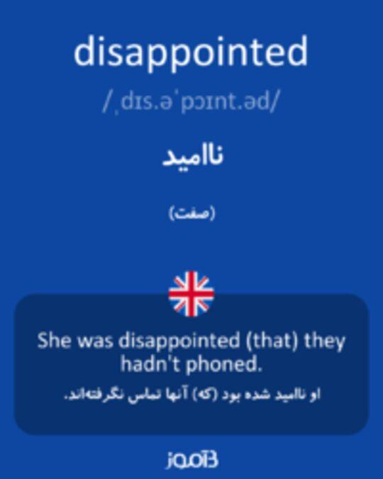 تصویر disappointed - دیکشنری انگلیسی بیاموز