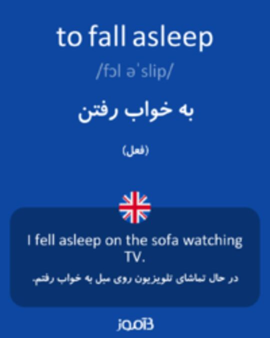 تصویر to fall asleep - دیکشنری انگلیسی بیاموز