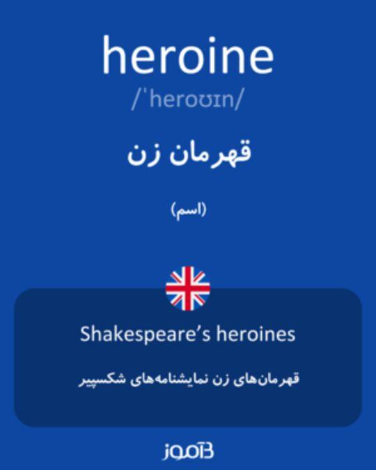 تصویر معنی و ترجمه لغت playwright -