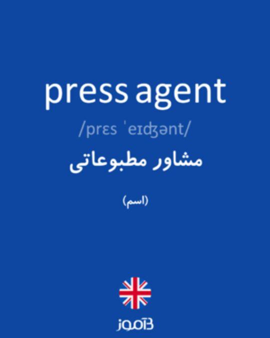 تصویر معنی و ترجمه لغت proud -