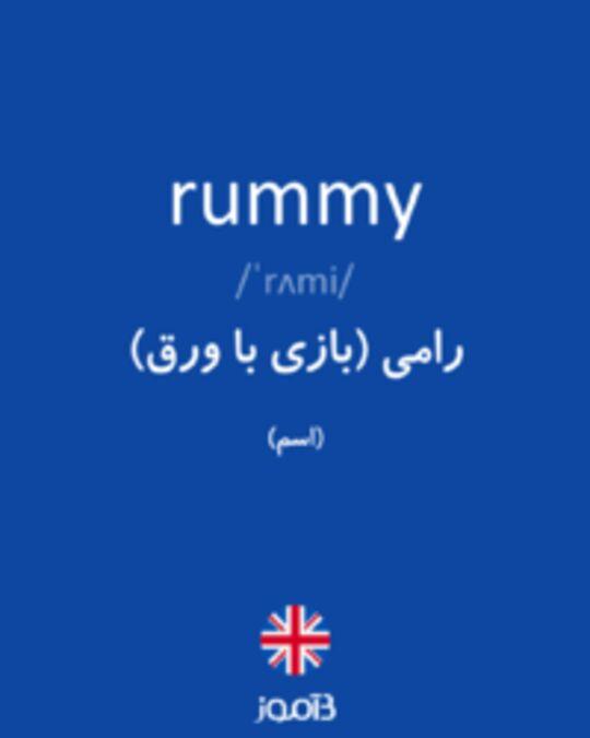 تصویر rummy - دیکشنری انگلیسی بیاموز