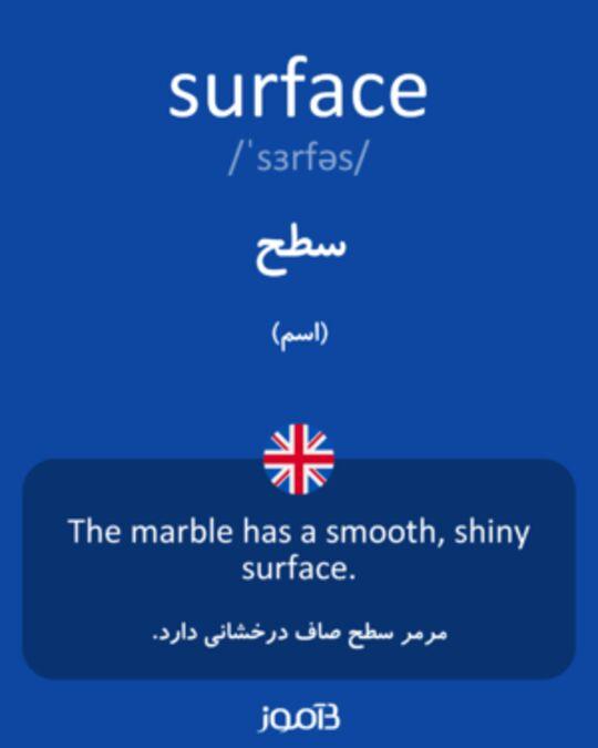 تصویر معنی و ترجمه لغت sailor -