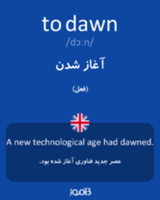 تصویر to dawn - دیکشنری انگلیسی بیاموز